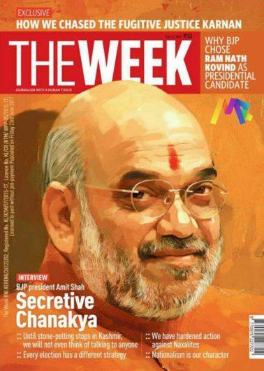 theweekindia hashtag on Twitter