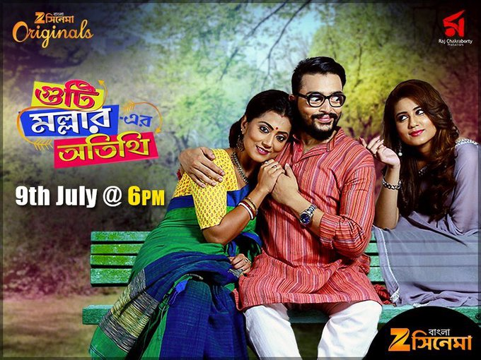 The super-talented @bose_anindita10 & @iamsaaurav come to you for the 3rd time with Guti-Mallar! Save the date! #GutiMalharerAtithi https://t.co/ktW4gZsYWd