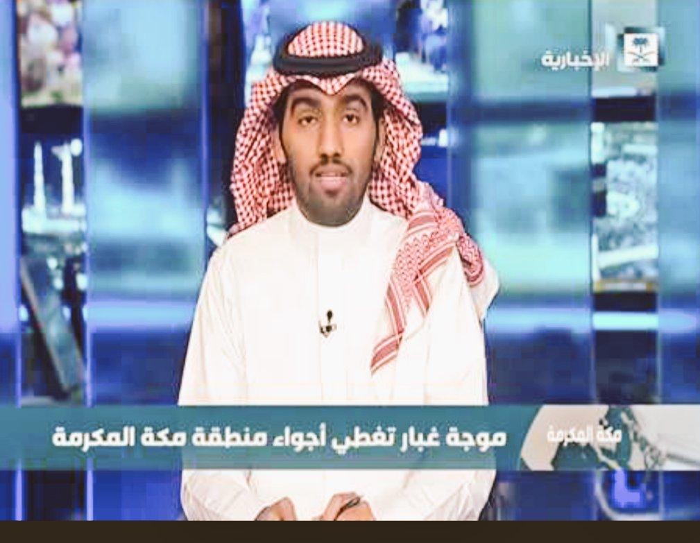 قناة الاخبارية السعودية