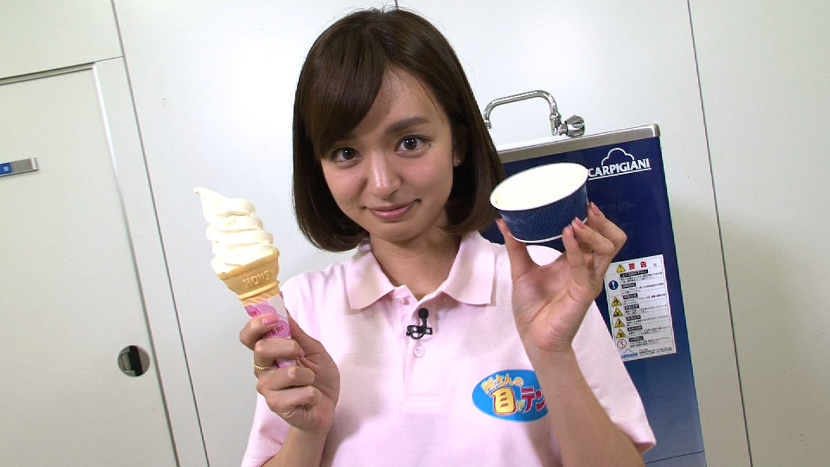 アイスを食べる後藤晴菜