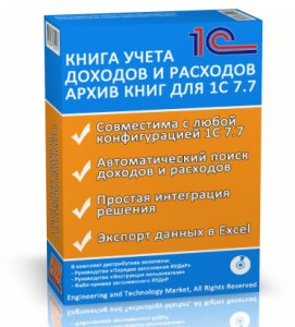архив для windows 7