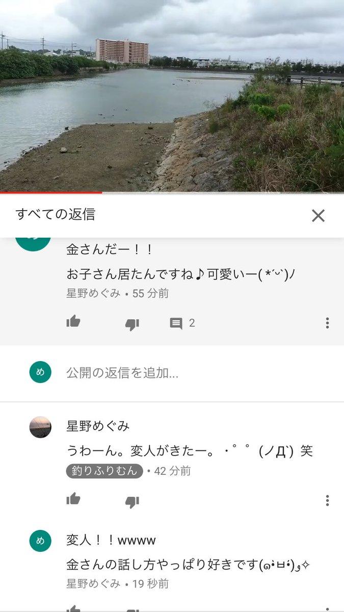 金さん ハイサイ探偵団