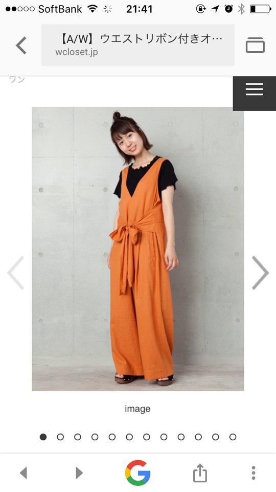 ちっくしょーオレンジって夏っぽいし麻素材で気持ちよく着れそう!と思って買ったオールインワンがあまりに悟空だった買うときは全然気が付かなかった悟空だこれ