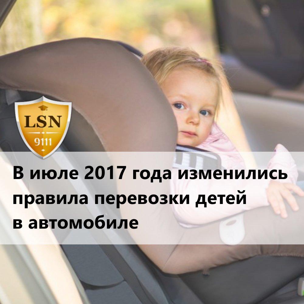 азимед 200 инструкция для детей