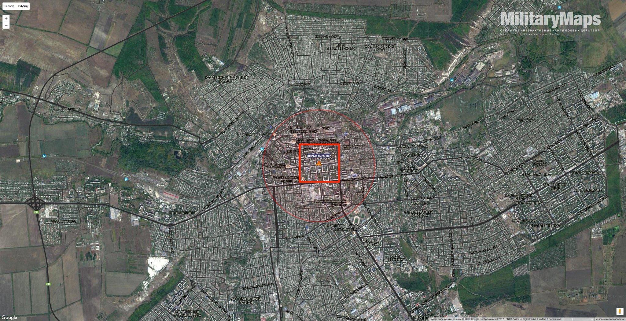 Теракт в Луганске