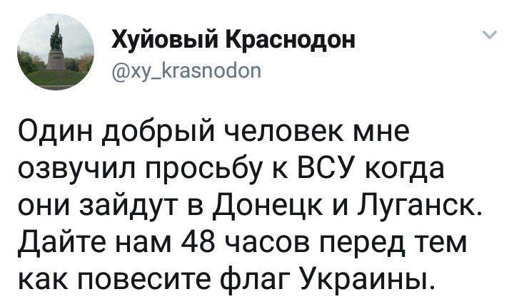 Россия не торопится закупать уголь у боевиков ОРДЛО, - Казанский - Цензор.НЕТ 6797
