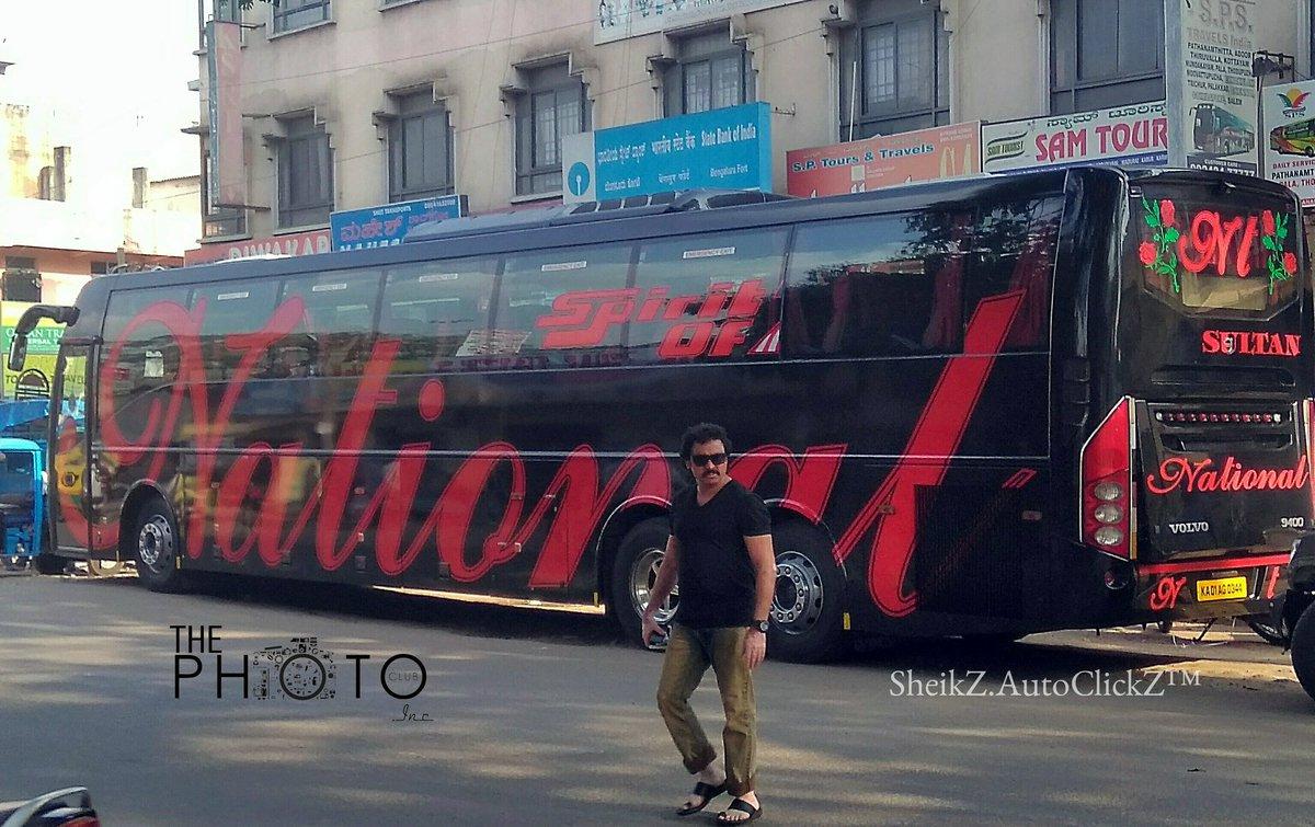 Busfanning Hashtag On Twitter