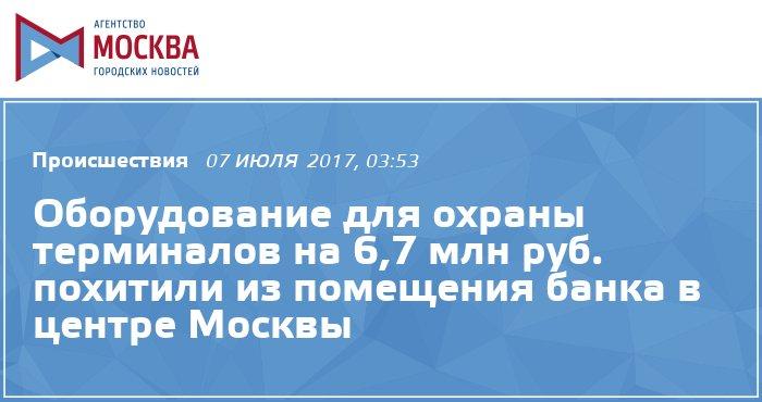 онлайн заявка на карту банка москвы