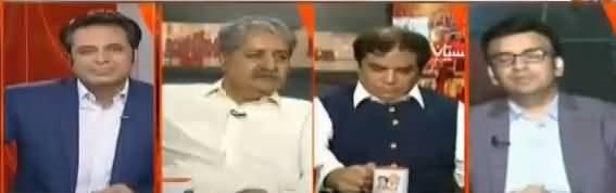 Naya Pakistan with Talat Hussain – 7th July 2017 -  Siasi Manzarnama thumbnail