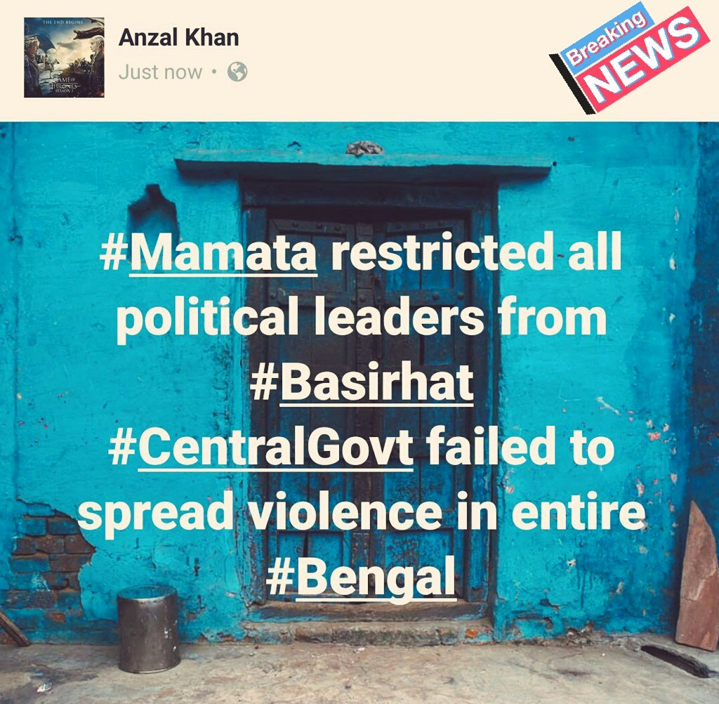 #ISupportMamata  The violence did not spread anywhere.. It started in #Baduria and end in #Basirhat  #SupportMamata pic.twitter.com/bxoxgfQanE