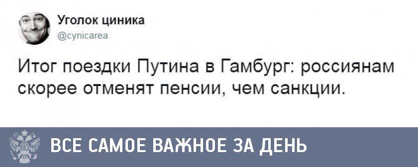 Трамп и Путин согласовали вопрос смены послов в Вашингтоне и Москве, - Лавров - Цензор.НЕТ 8467