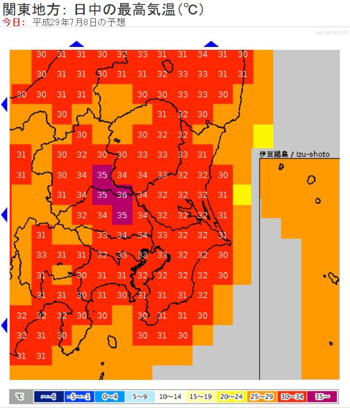 今日の関東は、晴れて、クラっとするような厳しい暑さです。昼間は昨日より高い32~34℃前後。埼玉北部や群馬など内陸は、35℃超えの所も。水分・塩分補給をこまめにして熱中症対策を。夜も昨夜より暑いです。