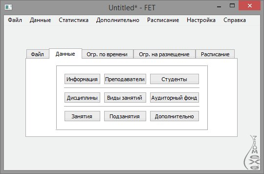 windows player для windows 8 торрент