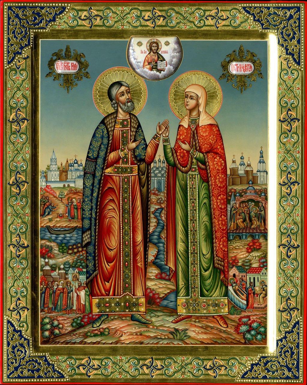 Открытки, картинки иконы святых петра и февронии