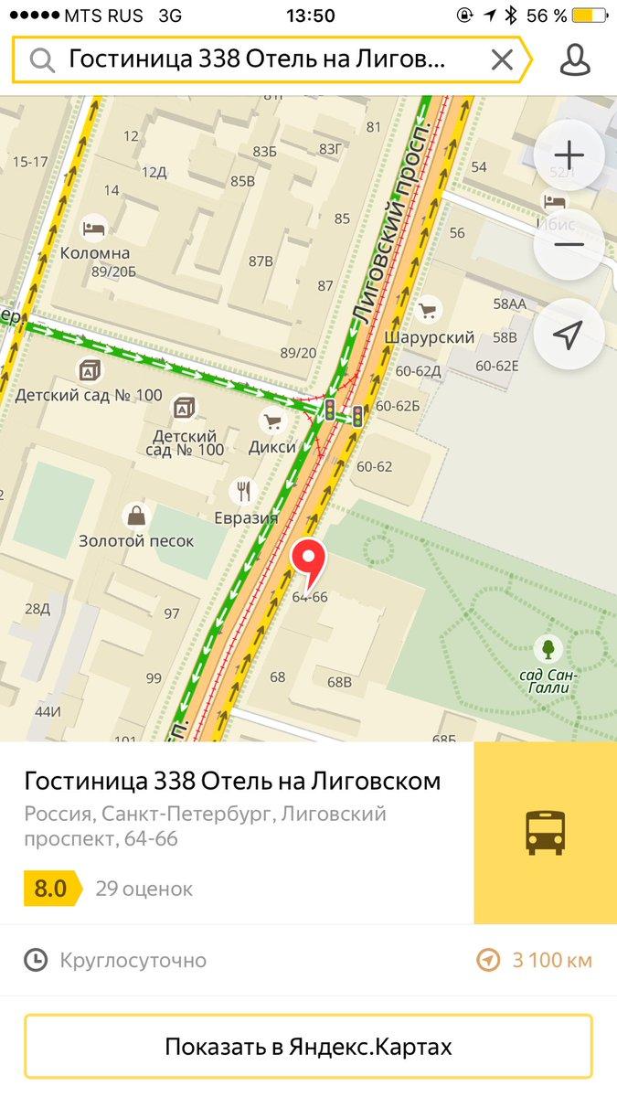 Расписание маршрутки 62 нижний новгород