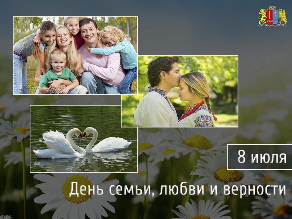 термобелье 8 июля день семьи картинки термобелье CRAFT сочетает