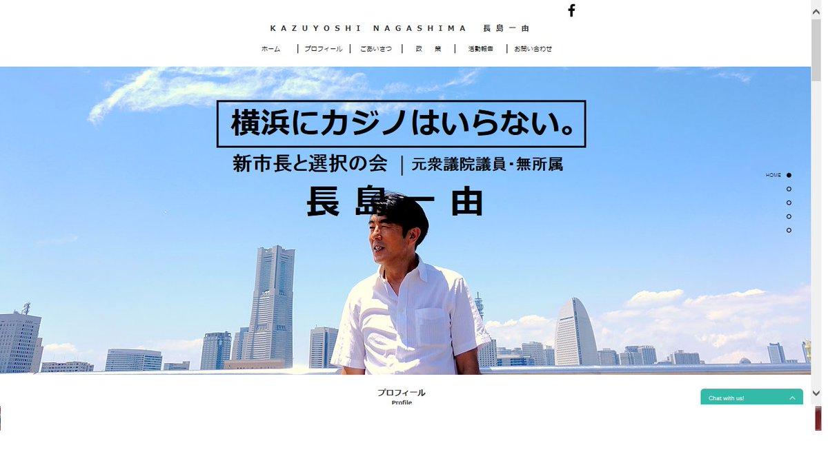 """ルート17 on Twitter: """"#横浜市..."""