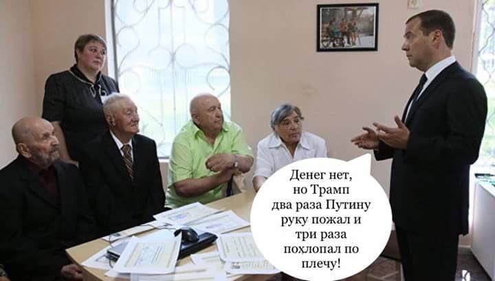 Меркель, Макрон и Путин обсуждают ситуацию в Украине - Цензор.НЕТ 1772