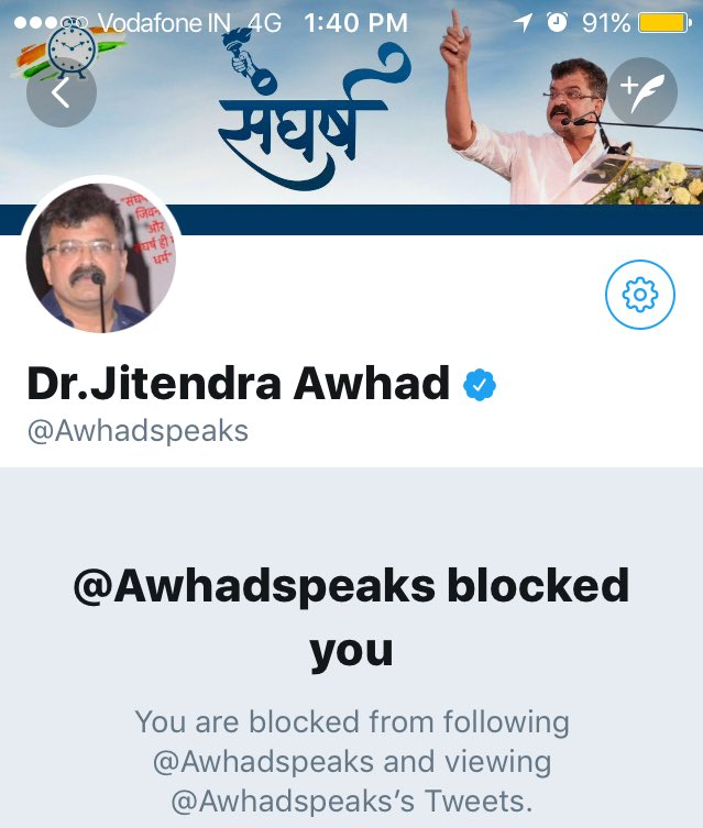 This will surely not stop our voice, #MLA shld b ready 2 Hear n c d true picture of our city #ठाणे #मुम्ब्रा #Blocked #MVAF #TMC #Mumbra<br>http://pic.twitter.com/Za4yZiMRQ5