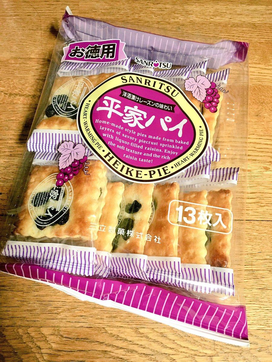 平家パイはなんで平家パイなのか調べてたらお菓子の形を『源氏の放った矢を受ける平らな盾』と見立てており…