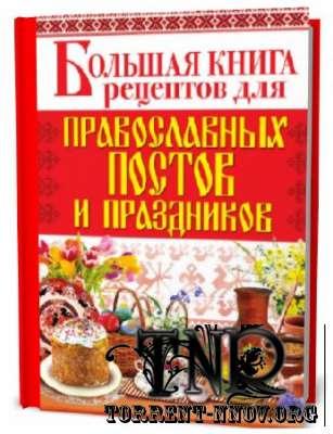 хлебопекарня lg инструкция пользователя и книга рецептов