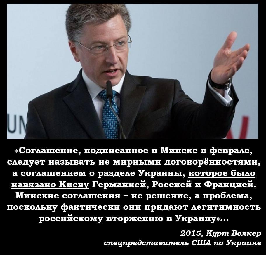 Спецпредставитель США Волкер будет в контакте с Украиной и Россией - Путин - Цензор.НЕТ 1976