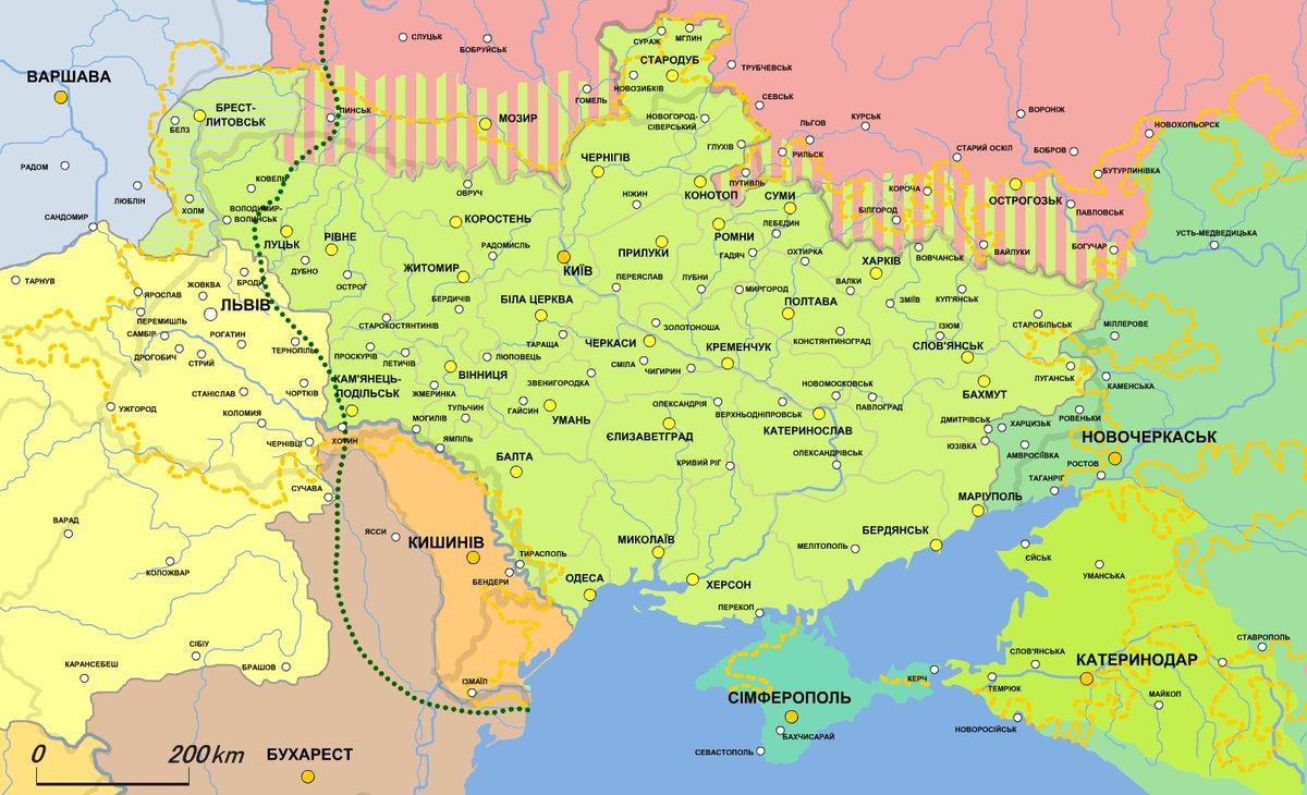 ウクライナ人民共和国 - Ukraini...