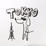 dal_in_tokyo