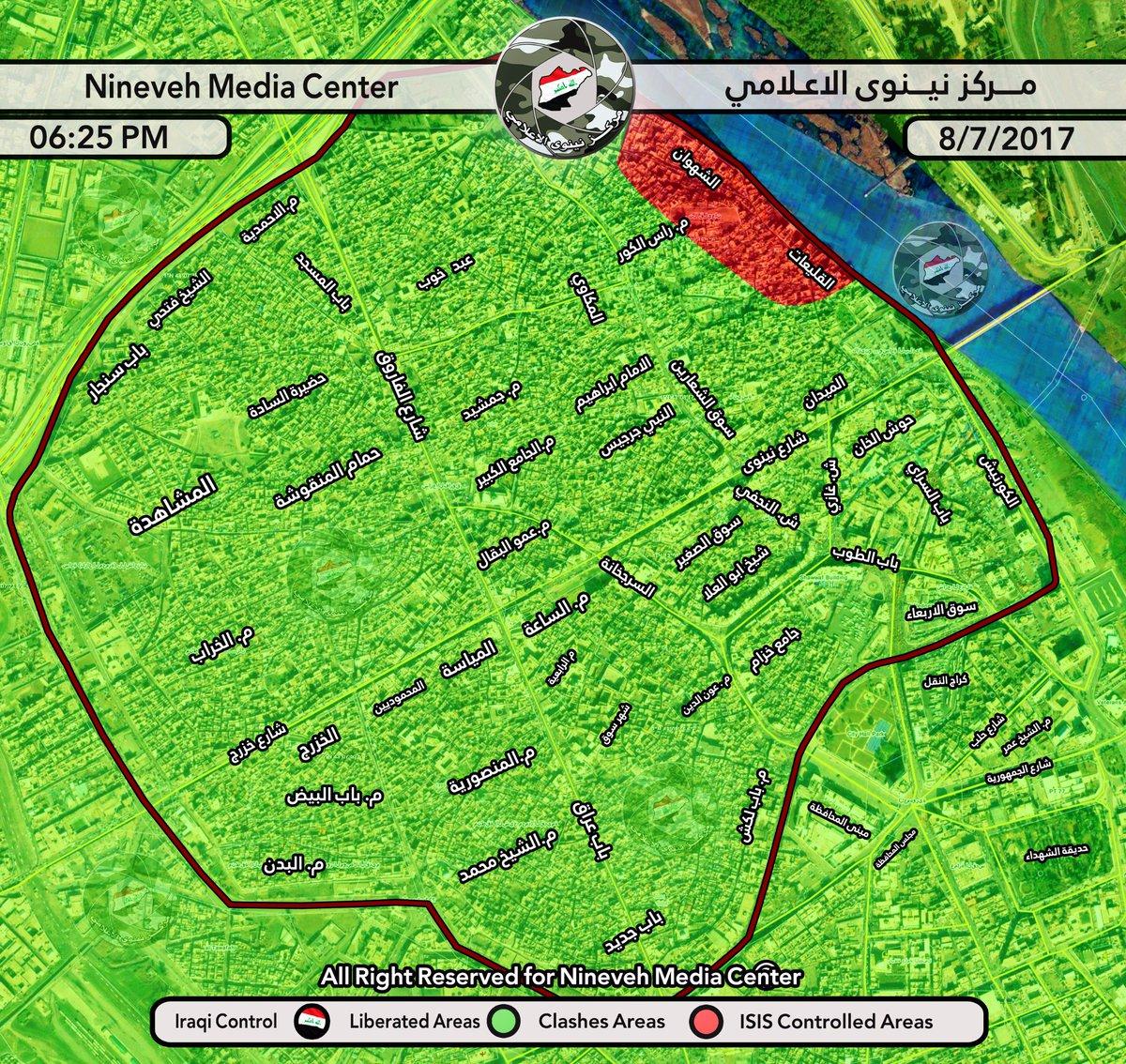 معركة الموصل - صفحة 13 DEORY2PXUAIAzll