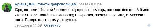 Боевики обстреляли из 120 мм минометов позиции ВСУ возле Крымского и Новотошковского, - штаб АТО - Цензор.НЕТ 3861