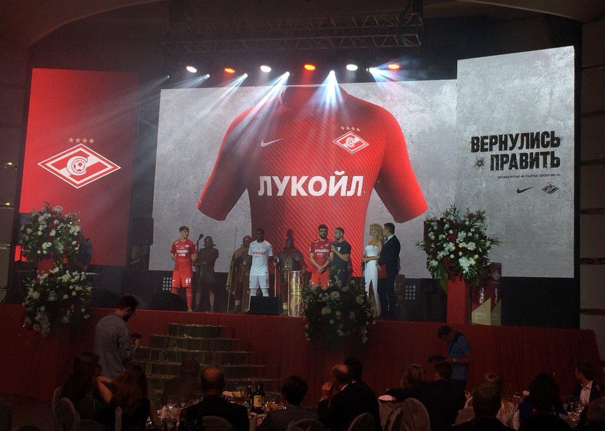 """Представление новой игровой формы """"Спартака"""" 2017/18"""