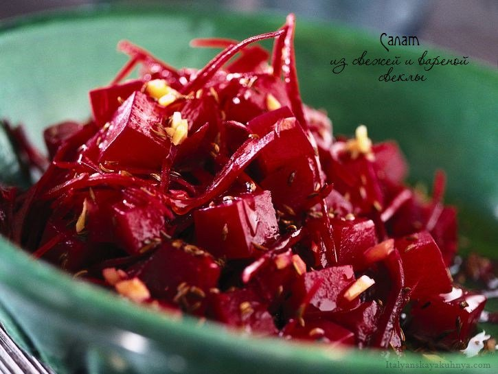 Салат из варёной свеклы и моркови рецепты
