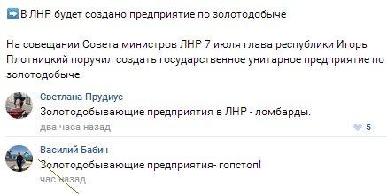 """У большого количества находящихся на передовых позициях боевиков """"ДНР"""" выявлена чесотка, - ИС - Цензор.НЕТ 1853"""