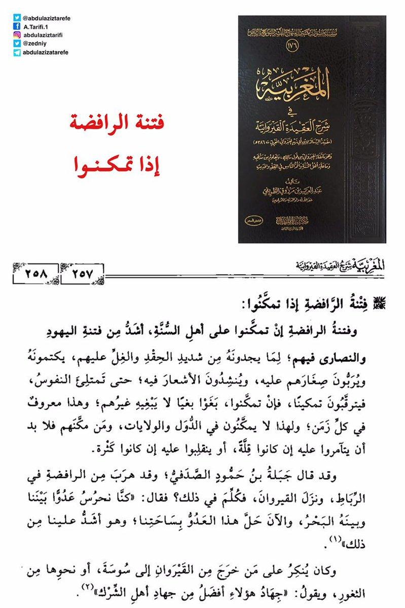 الموصل... ! (بدون تعليق!) DEPcQLGWsAAAYeb