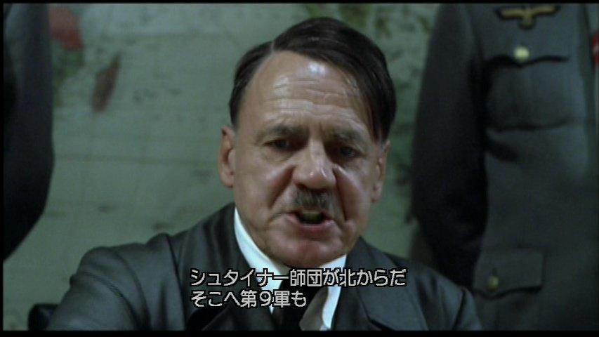 12 日間 最期 の ヒトラー ヨアヒム・フェスト『ヒトラー 最期の12日間』