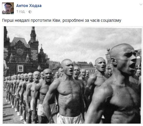 """""""В XXI веке агрессия России в отношении Украины должна стать тем, вокруг чего мы объединимся"""", - Гройсман - Цензор.НЕТ 1280"""