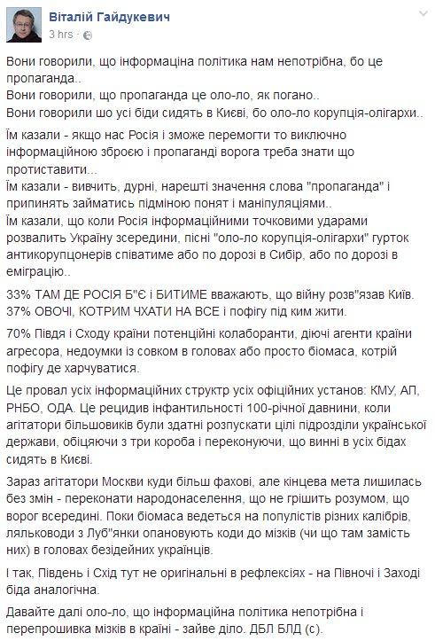 Усилия по поддержке диалога с Россией не приносят желаемого результата, - глава Военного комитета НАТО Павел - Цензор.НЕТ 2451