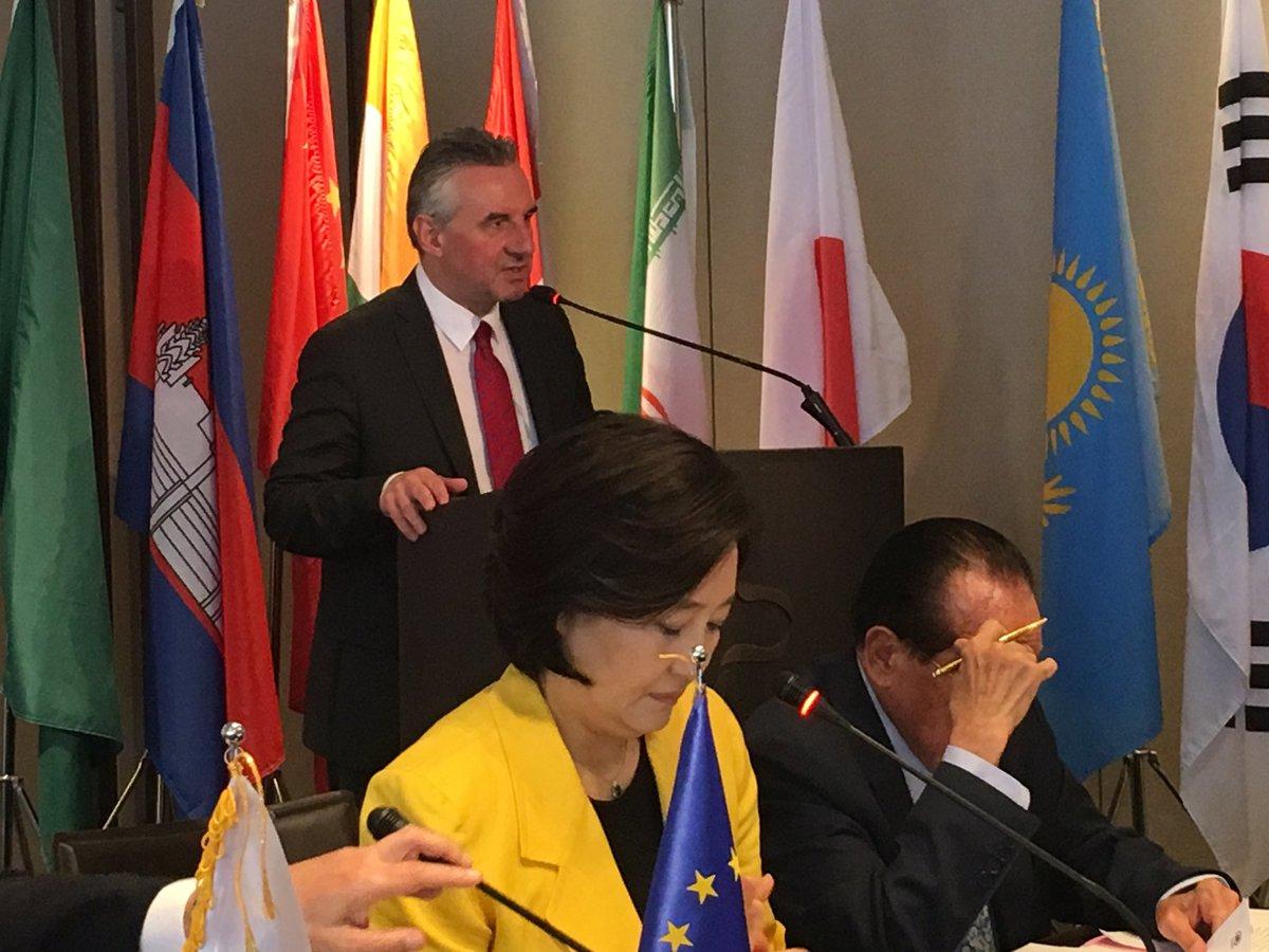 Asian Eu Forum