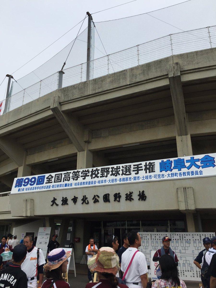 岐阜県の高校野球BBS -