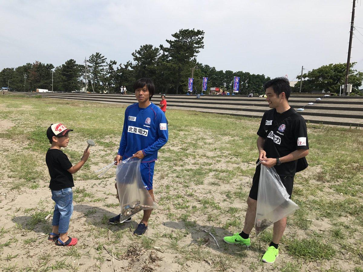 足助翔 hashtag on Twitter