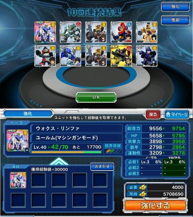 [Image: DERu_WSUIAA7Xki.jpg:large]