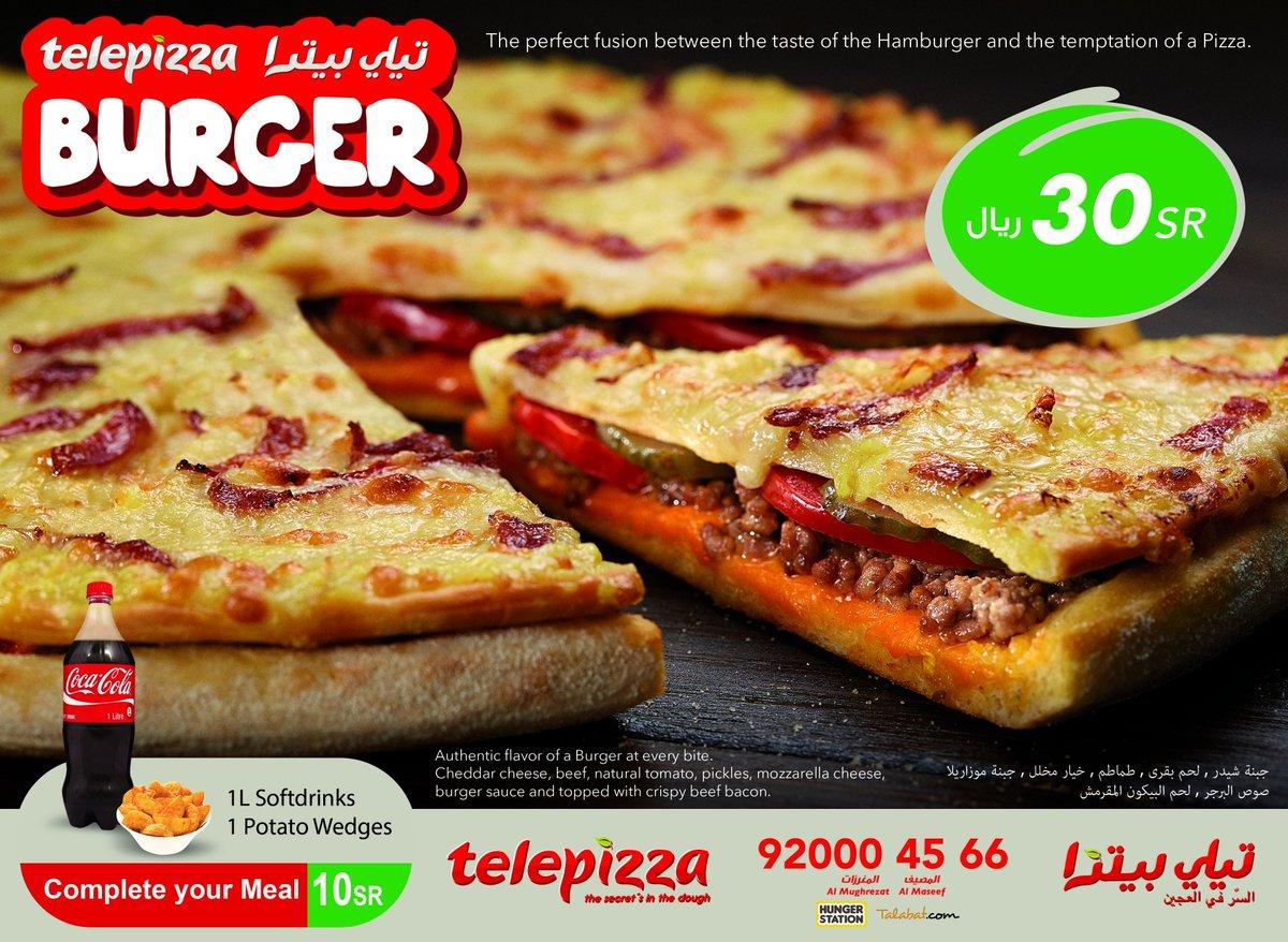 تيلي بيتزا Telepizzasaudi Twitter