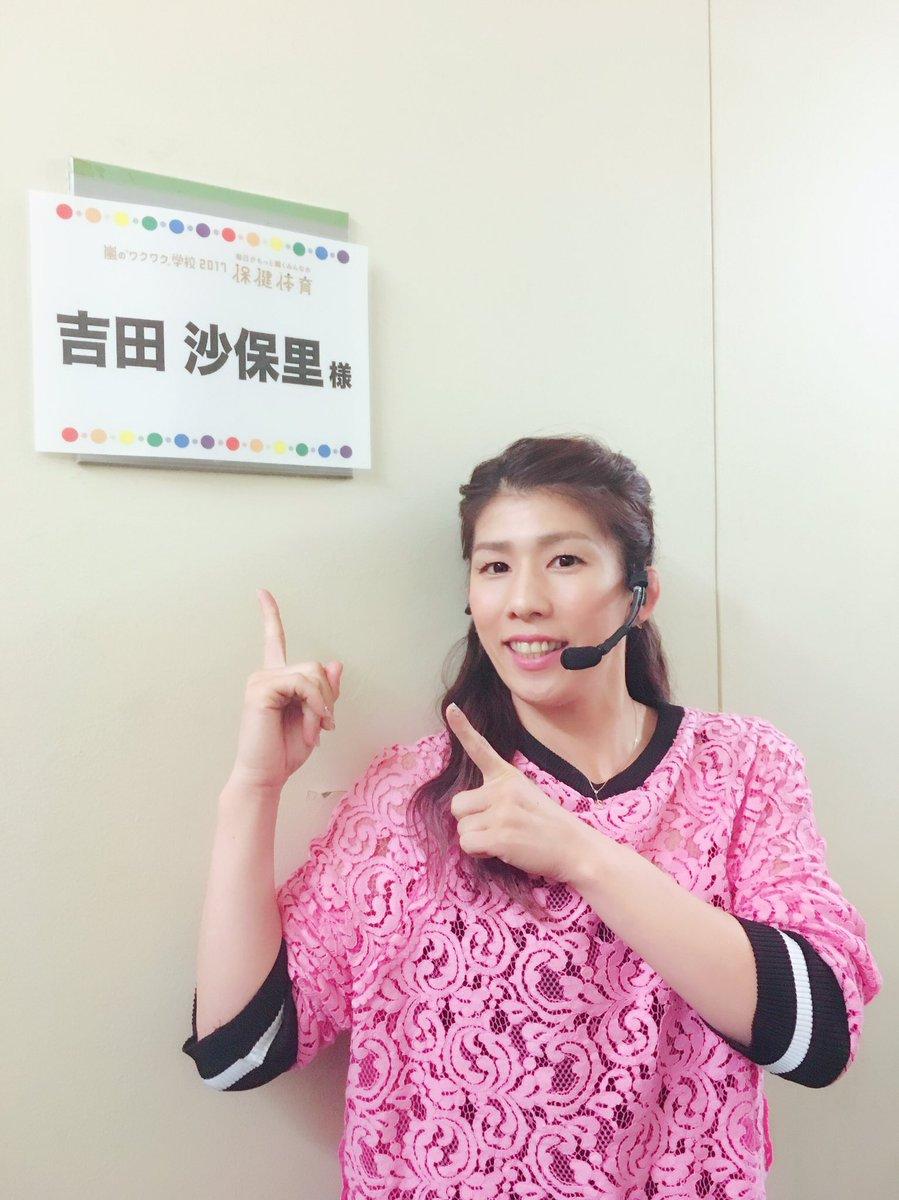 嵐のワクワク学校2017東京ドームでの2日間3公演、櫻井先生の男らしさ・女らしさの授業に参加させてい…