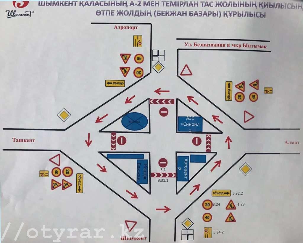 Схема проезда центральный дом ученых