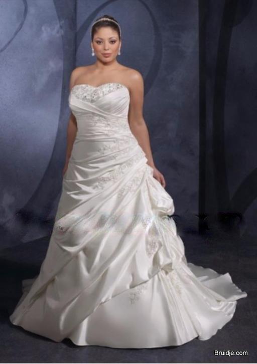 Uitverkoop Bruidsjurken.Bruidje Com On Twitter Bruidsjurken Nieuwe Collectie Super