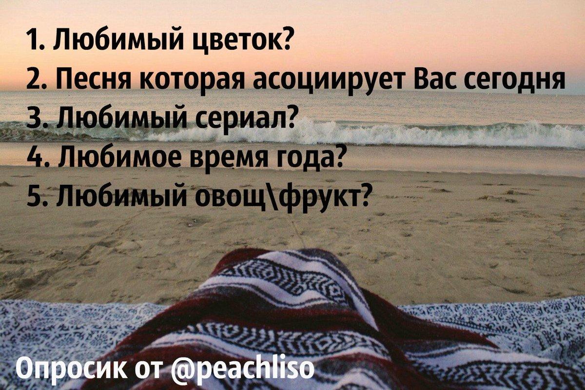 татарски 4 класс 2 часть хайдарова ответы