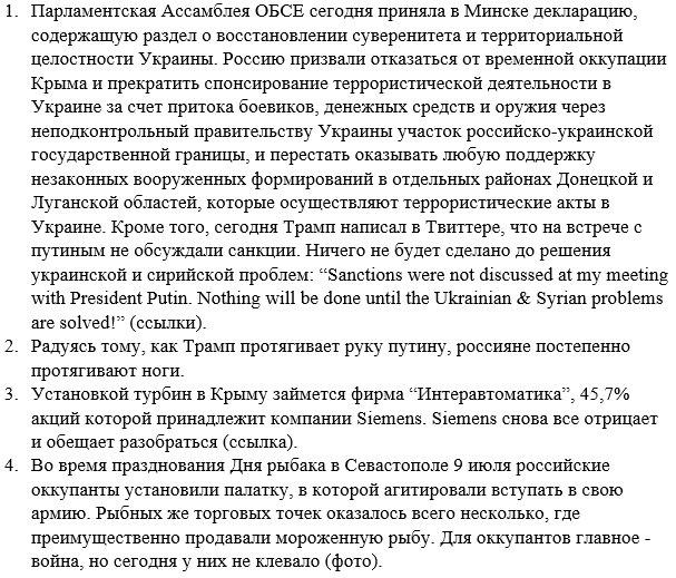 РФ должна вывести тысячи своих военных из Украины и прекратить поддерживать боевиков, - Столтенберг - Цензор.НЕТ 434