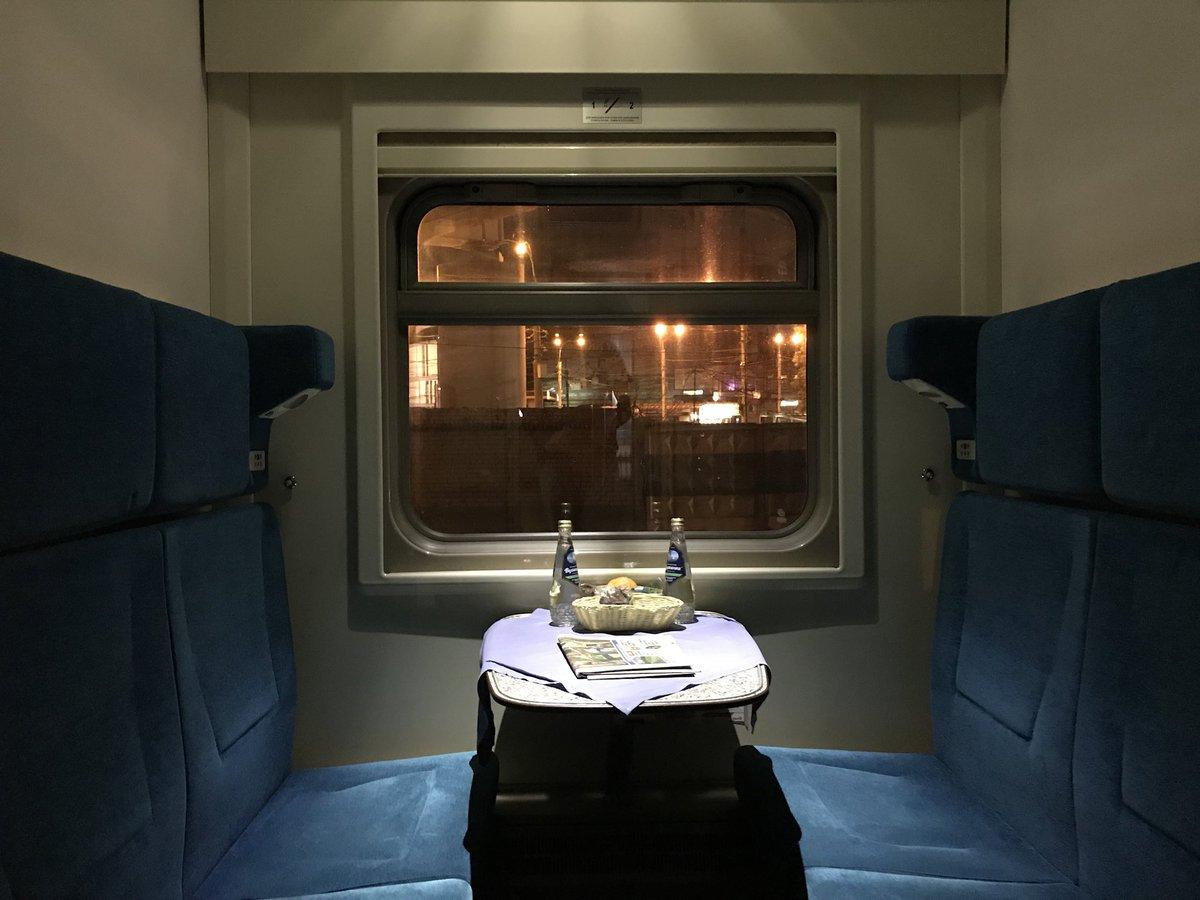 Люкс в поезде картинки