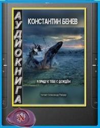 Скачать военные русские фильмы
