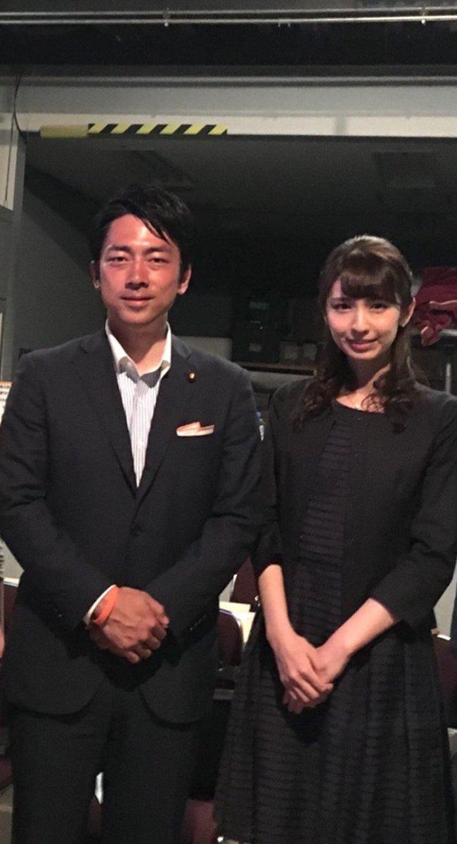 小泉進次郎と川村優希